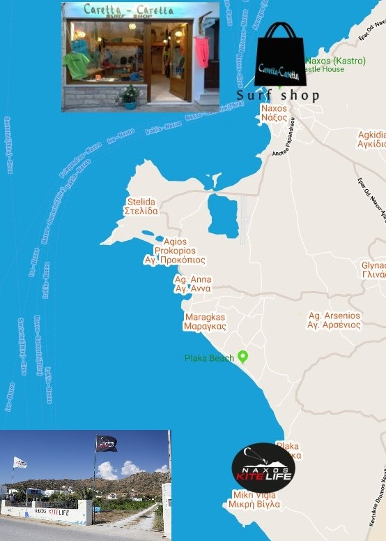 Contact us : Info and ways to get in touch with us - Naxos ... on corfu map, santorini map, aegina map, symphonia map, kos map, agios nikolaos map, lefkada map, mykonos map, patmos map, paros map, chania map, seriphos map, athens map, kythnos map, stabiae map, melos map, milos map, greece map, skiathos map, delos map,